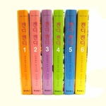 Candy Candy Collectors Edition(6 Volume Set): Illustrated in Color