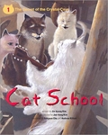 Cat School 1 - The Secret of the Crystal Cave