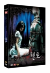 [DVD] Cello - Murder Story of Hong Mi-Joo Family: Limited Special Edition (Region-3)