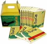 Chang Kilsan: Complete 12-Volume Set