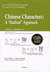 Chinese Characters: A Radical Approach
