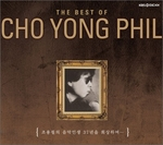 [CD] Cho Yongpil - Big Gold 80 (4CD Set)