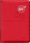 Color NIV Korean-English Study Bible