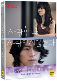 [DVD] Come Rain Come Shine (Region-3)