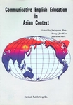 Communicative English Education in Asian Context