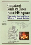 Comparison of Korean and Chinese Economic Development