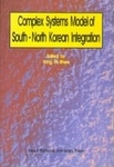 Complex Systems Model of South-North Korean Integration
