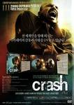 [DVD] Crash (Region-3)