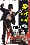 Crazy Boy (Region-All)