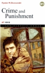 Crime and Punishment (Eng-Kor)