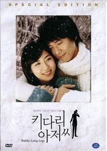 [DVD] Daddy-Long-Legs (Region-3)