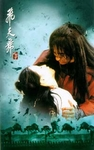 [DVD] Dance With Sword: Special Edition (Region-3 / 2 Disc Set)
