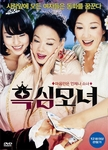 [DVD] Delivering Love (Region-3 / 2 DVD Set)