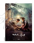 Descendants of the Sun[Photo Essay]: Photo Book