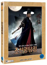 [DVD] Detective K (Region-3 / 2 DVD Set)