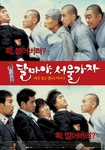 [DVD] Dharma Goes to Seoul (aka: Hi, Dharma 2 / Region-3 / 2 DVD Set)