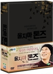 [DVD] Don't Cry for Me Sudan - Theatrical Edition (Region-3 / 2 DVD Set)