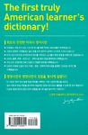 Dong-A Prime Dictionary of American English (English-English-Korean)