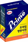 Dong-A Prime English-Korean Dictionary