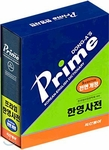Dong-A Prime Korean-English Dictionary