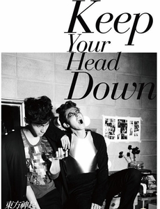 [CD] Dong Bang Shin Ki - Keep Your Head Down