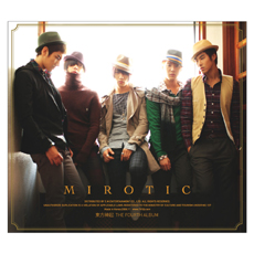 [CD] Dong Bang Shin Ki Vol. 4 - Mirotic (w/ 4 Extra Tracks... Clean Version)