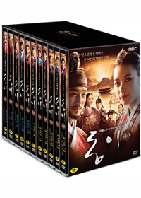 Dong Yi: MBC TV Drama (Region-3 / 21-DVD Set)