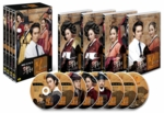 Dr. Jin: MBC TV Drama (Region-3 / 8 DVD Set)