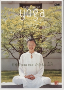 Dr. Won's Happy Diet & Yoga (Region-All)