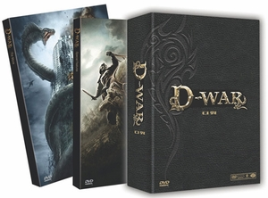 [DVD] Dragon Wars (aka D-War): Limited Edition (Region-3 / 2 DVD + Story Book 1&2 + Post Card Set)