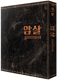 [DVD] Assassination