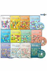 (DVD) Hangul Yaho 2: 1~12 Vol. Set (12 disc) (Region All)