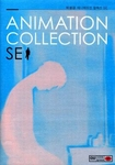 [DVD] Lee Sung Gang Animation Collection Special Edition (Region-3)