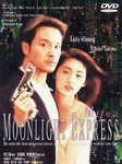 [DVD] Moonlight Express (Region-3)