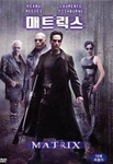 [DVD] The Matrix (Region-3)