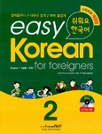Easy Korean for Foreigners 2 (w/ CD)