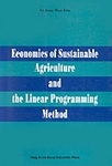 Economics of Sustainable Agriculture & the Linear Programming