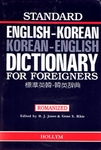 English-Korean & Korean-English Dictionary For Foreigners (Romanized)