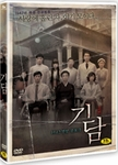 [DVD] Epitaph (Region-3 / 2 DVD Set)