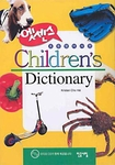Essence Children's Dictionary (w/ Audio CD)