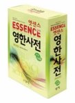Essence English-Korean Dictionary (Deluxe Edition)