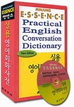 Essence Practical English Conversation Dictionary + CD