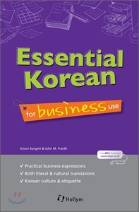 Essential Korean for Business Use (w/ Downloadable MP3)
