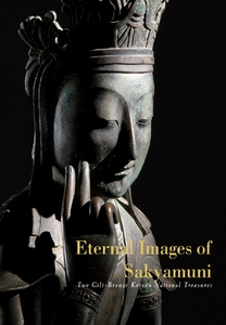 Eternal Images of Sakyamuni