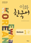 Ewha Korean Workbook 1-2