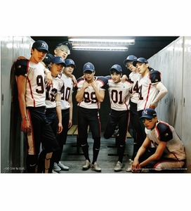 EXO - Love Me Right [poster]