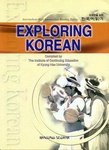 Exploring Korean