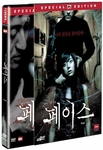 [DVD] Face: Special Edition (Region 3 / 2 DVD Set)