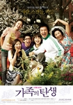 [DVD] Family Ties: Limited Edition (Region-3 / 2 DVD Set)