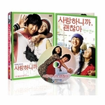 [DVD] Fly High (Region-3)